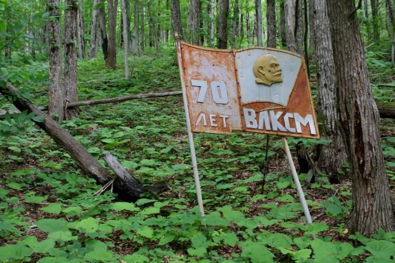 памятник по дороге к Кривенковской