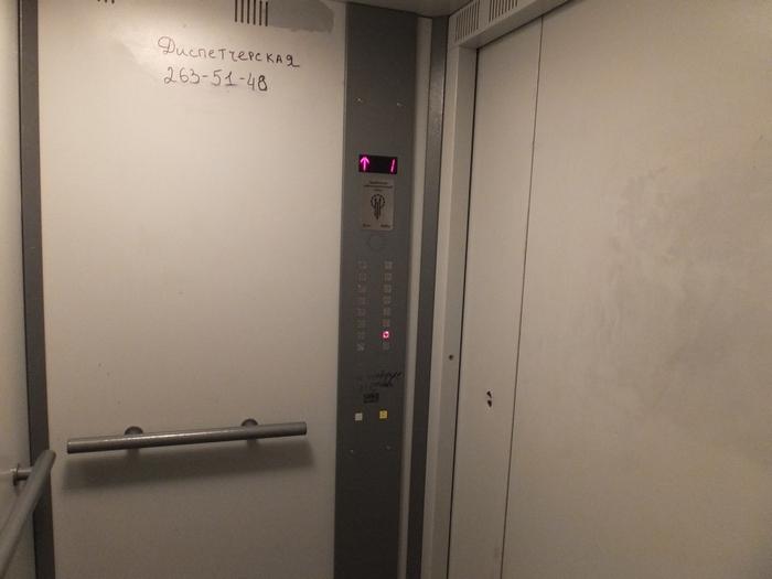 заходим в лифт