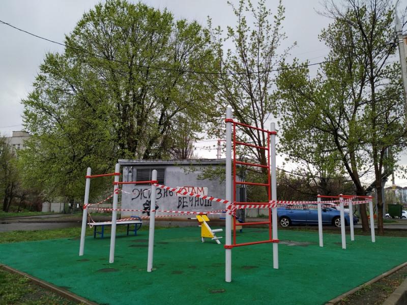 детские площадки закрыты