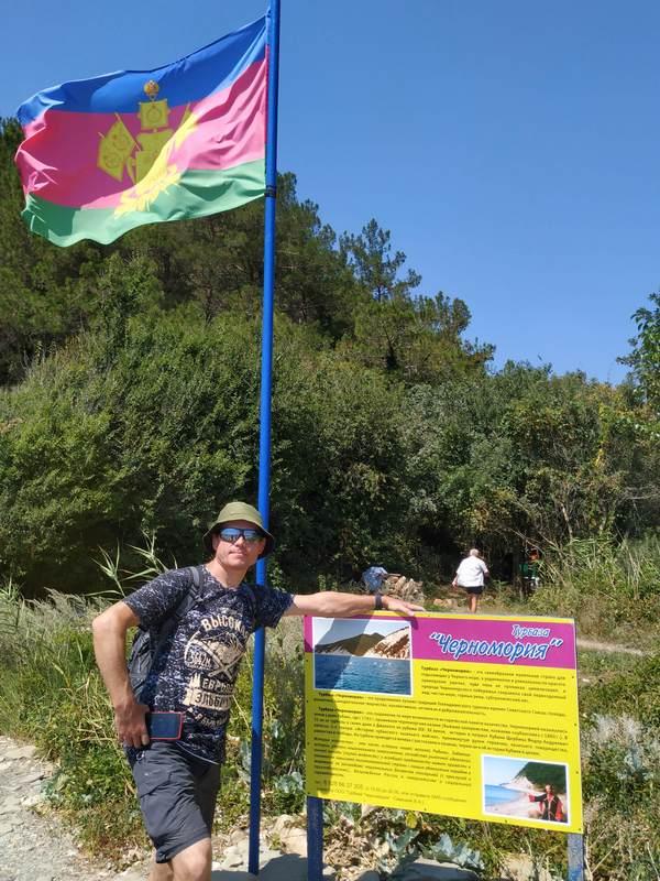 турбаза Черномория в Красной щели