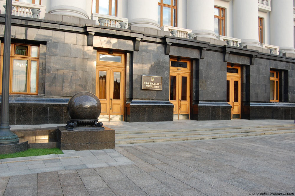 дом президента украины