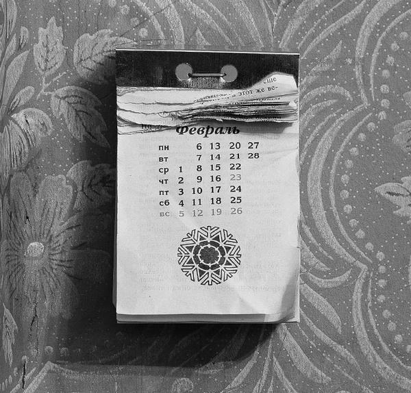 Calendar-main-big
