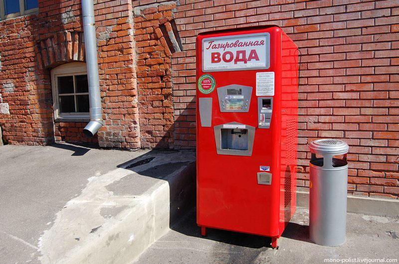 автомат газировки