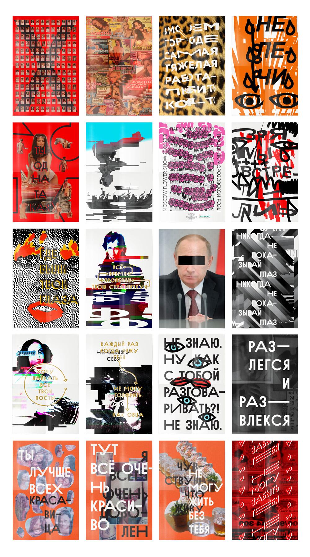 Monobrow_posters