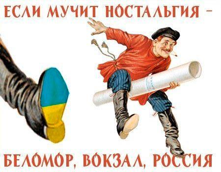 Порошенко надеется, что трехсторонние консультации по урегулированию ситуации на Донбассе продолжатся - Цензор.НЕТ 6371