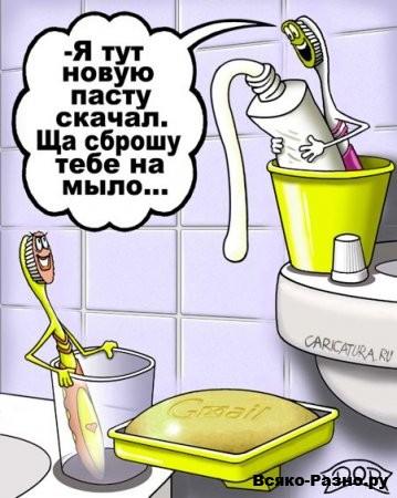 1288165802_hiop.ru_1288113597_14835