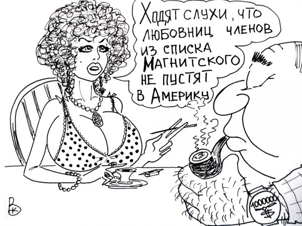 poka-tolko-sluxi