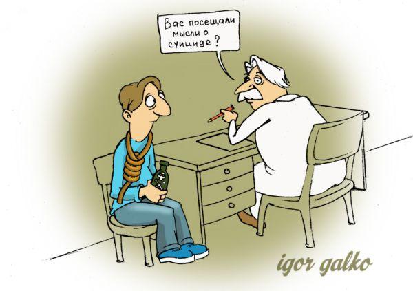 u-psixologa