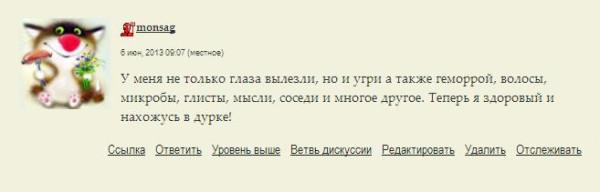 Безымянный231