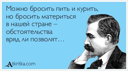 atkritka_1374081367_485
