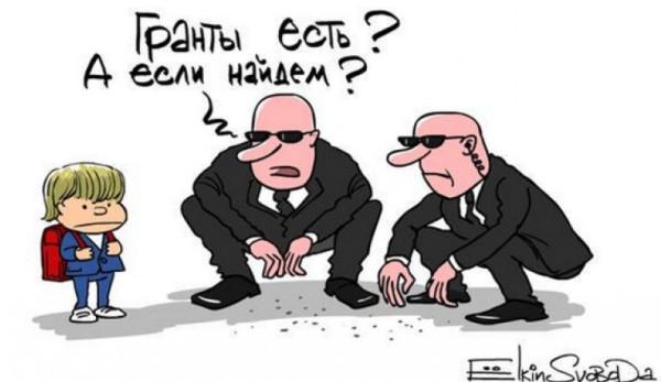 За сутки террористы 86 раз обстреляли позиции украинской армии, - пресс-центр АТО - Цензор.НЕТ 9794