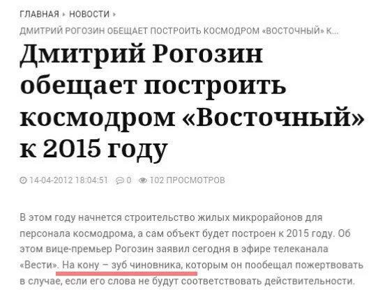 Украина не пойдет ни на какие торги по снятию санкций с РФ. Наша цель - восстановить суверенитет Украины, - Порошенко - Цензор.НЕТ 4208
