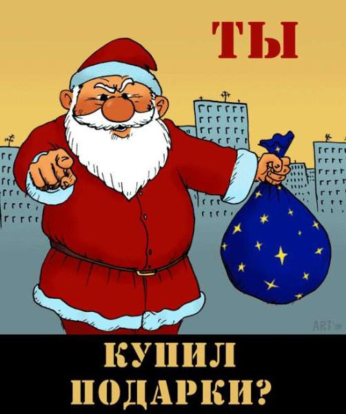 81153864_2_Novuyy_god_podarki