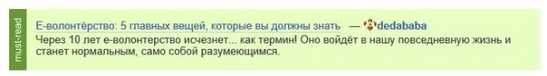 t-djkjyn