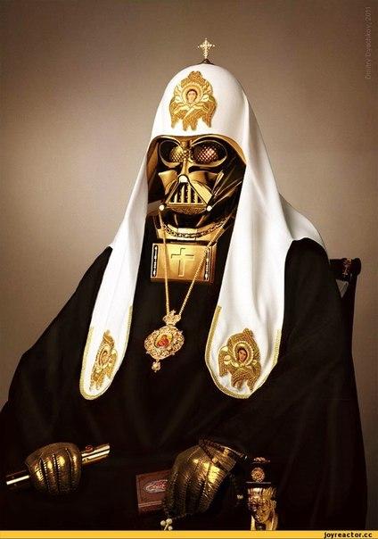 Vader_Patriarch