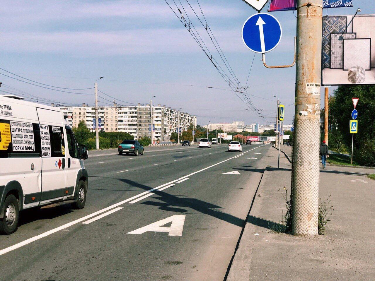 ВП на Северо-Крымской ул., от центра. 13.09.2019