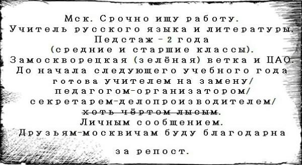 Безымянныйf