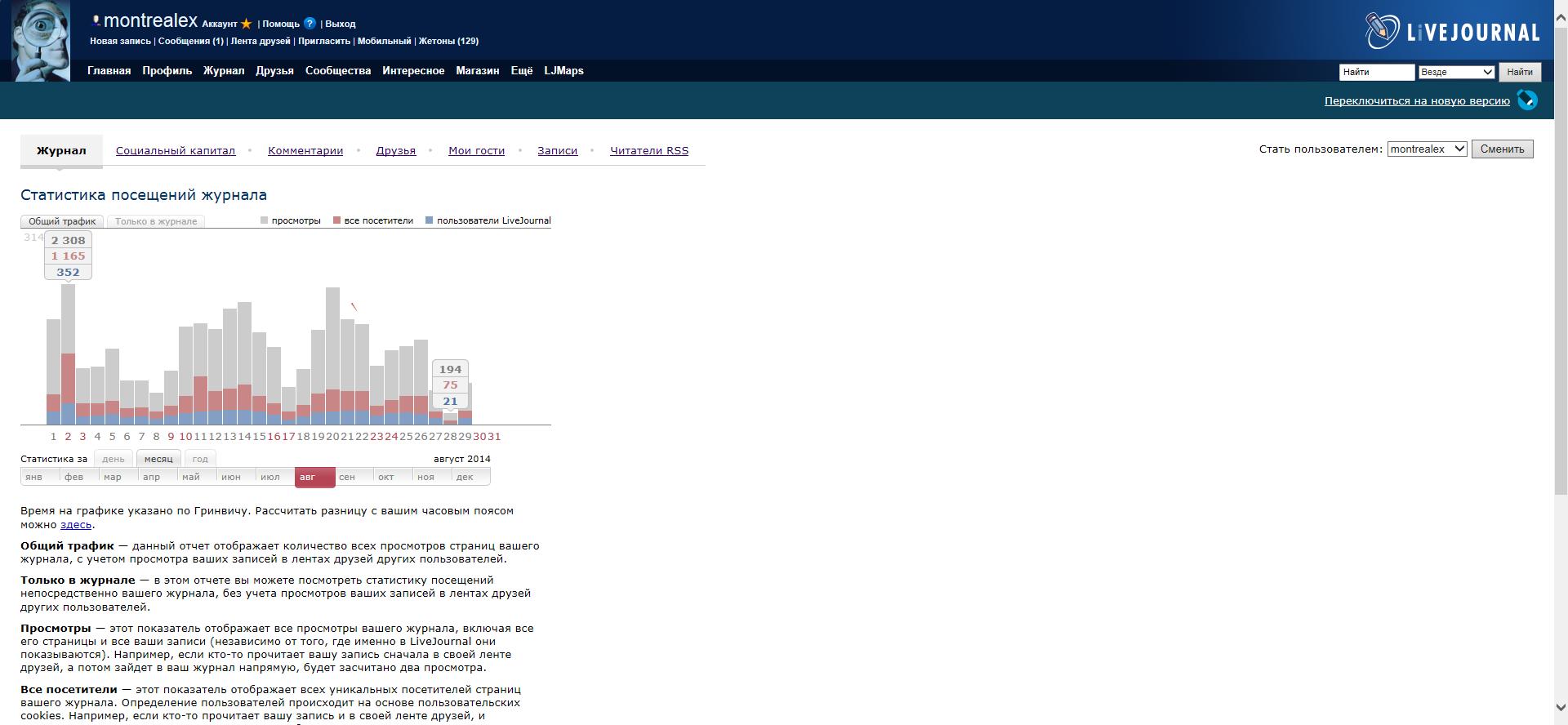 2014-08-29 09-42-16 Screenshot