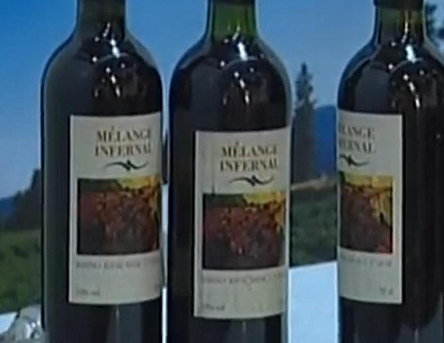 Вино 3