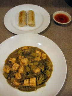 Green Curry with Broiled Tofu, Vegetable Lumpia