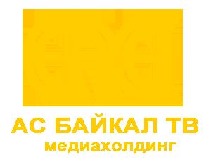 AS_Baikal_TV_logo