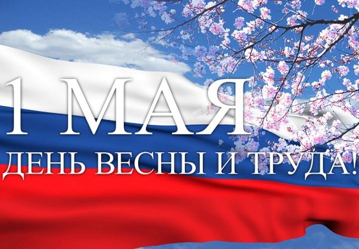S-Dnem-kosmonavtiki_1
