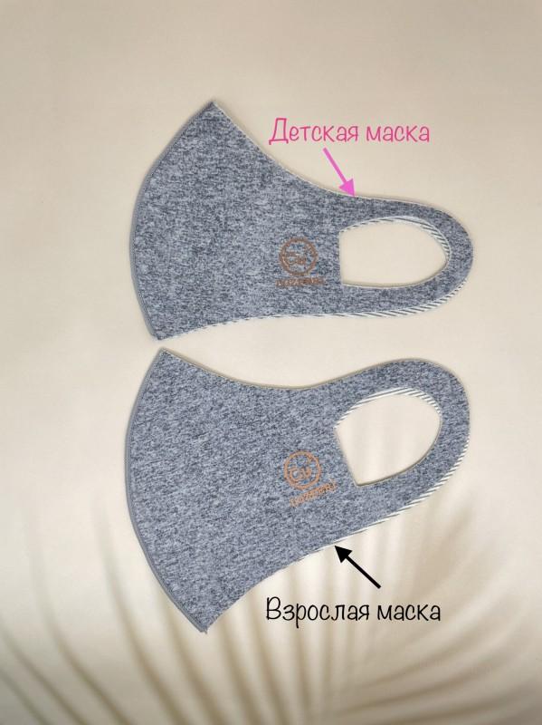 Защитная маска Lozperi для детей (и родителей) со скидкой 30%!