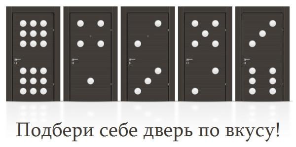 30-12-2013_17·15·26