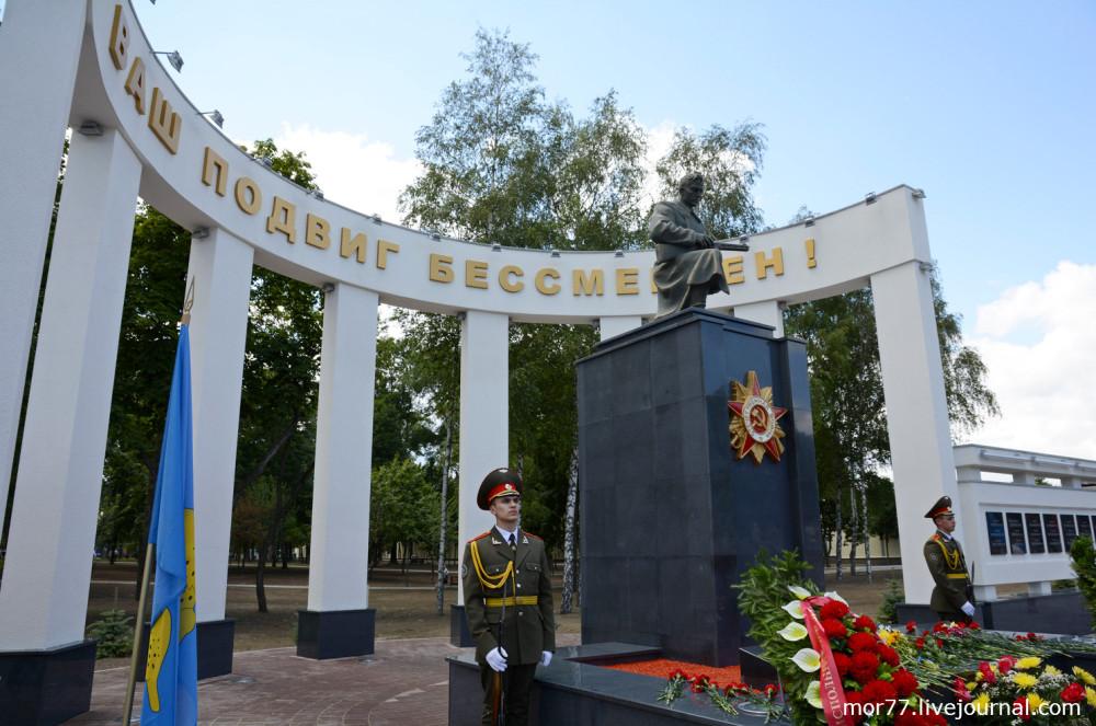 Мемориальный комплекс и Аллея Героев в Гомеле  mor77 a723c3b384e