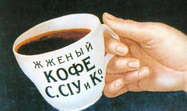 Реклама продукции товарищества А. Сиу и К