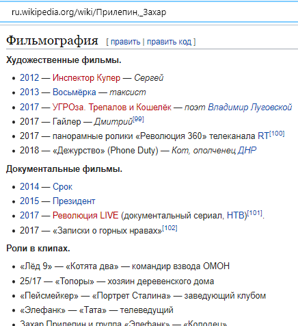 Актер Лавлинский.png