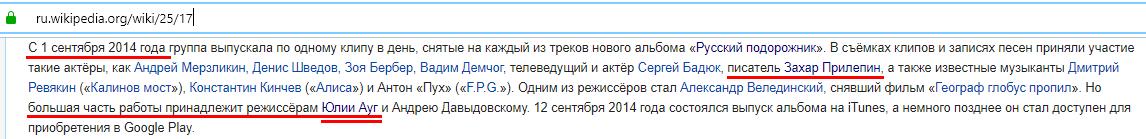 04 с1сентября2014.png