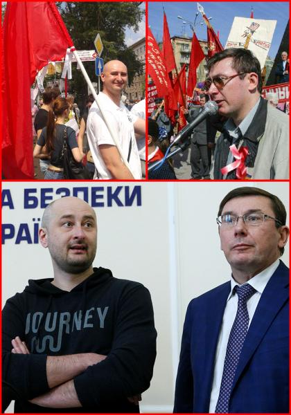 ГлистКоммунист0.png