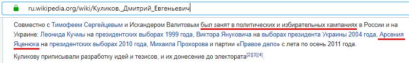 кулик0.png
