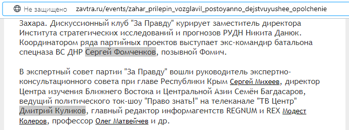 кулик1.png
