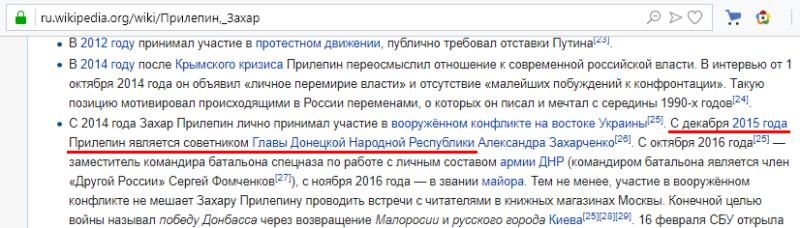 днирусскойлитературы5дата.png