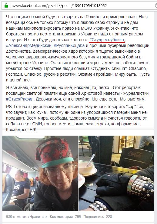 02МРПГОСИ.png