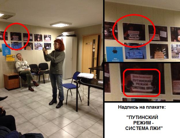 !     Вонючая бобриха лезет во внутренние дела России.png