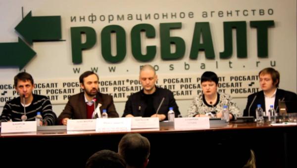 Росбалт_Пономарев_maxresdefault (1).jpg