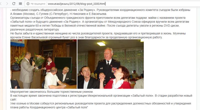 Васильева2.png