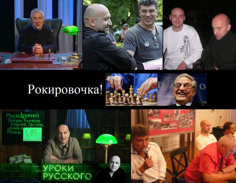 Рокировка_соросовских_пешек.png