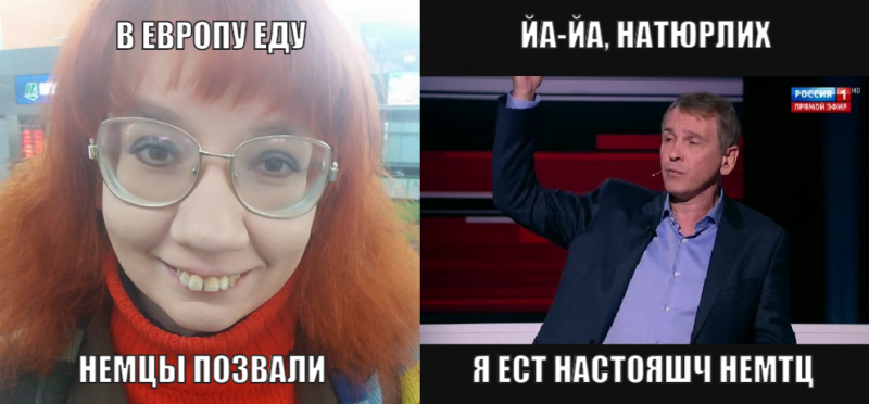 глагне2.png