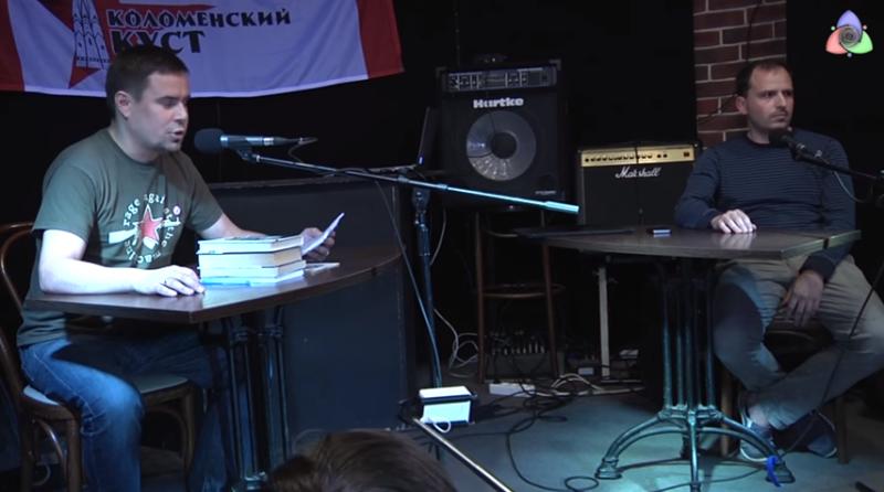Константин Сёмин Андрей Дмитриев. 19.06.2017 г 2.png