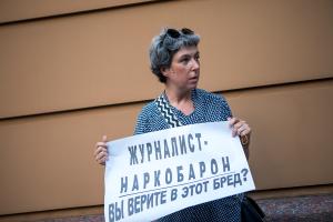 Наринская2.jpg