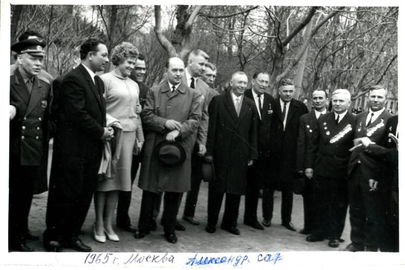 1965 1
