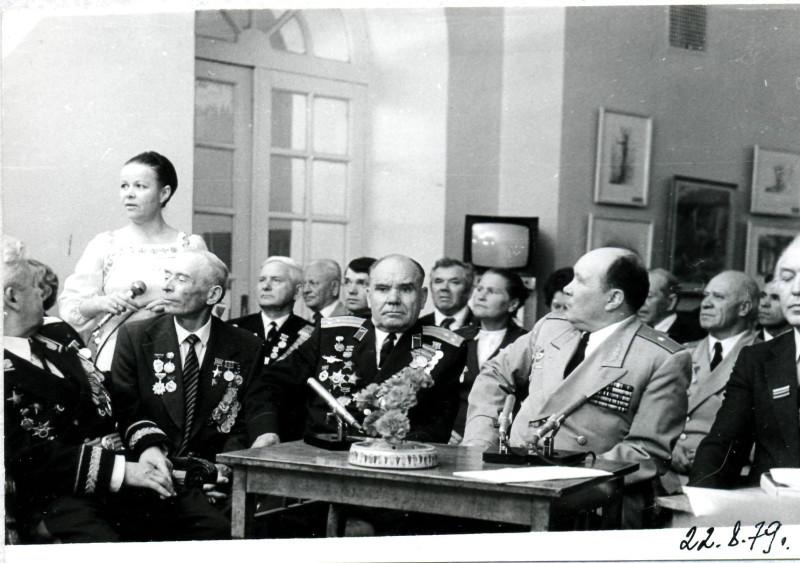 1979 Москва. встреча ветеранов корпуса