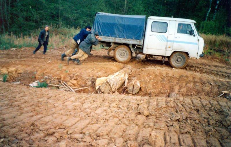 Троицкое сентябрь2003 6