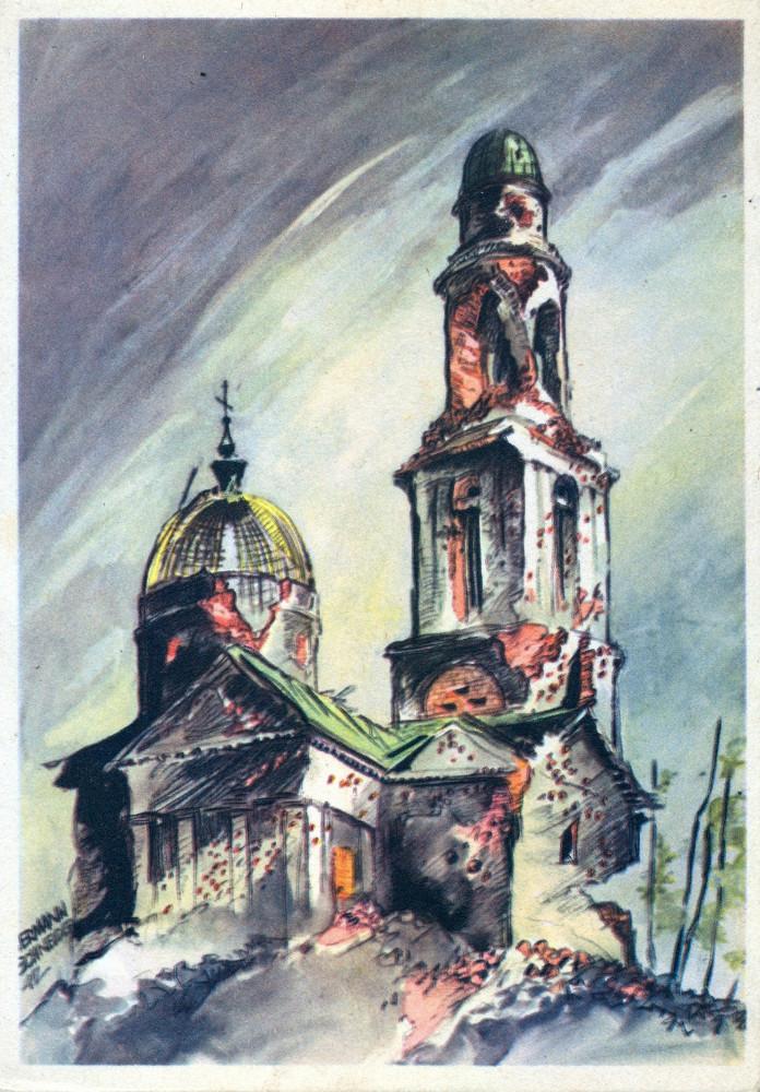 74 Eine Kirche im Kampfgelande 1