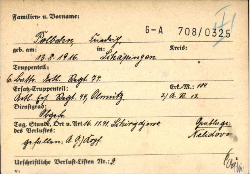 Polbehn-Pollehn 74 ап 16.11 1