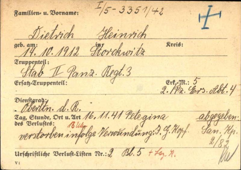 Dietrich 3 тп 16.11 2